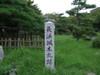 2008_08300096_1_2