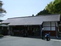2009_04300003_1