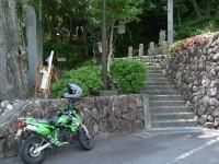 2009_05230001_1