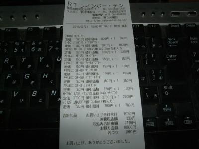2010_02210007_1