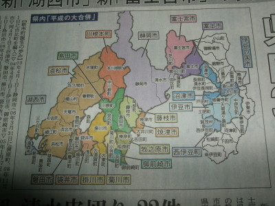 2010_03220011_1
