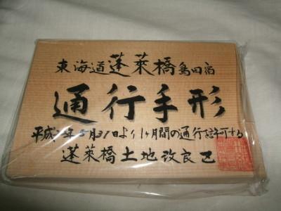 2010_05310002_1