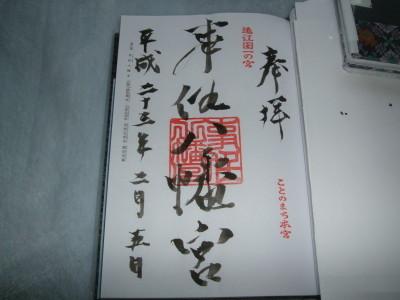 2011_02050016_1