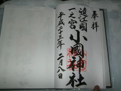 2011_02080012_1